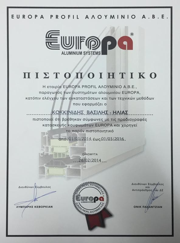 europa guidelines