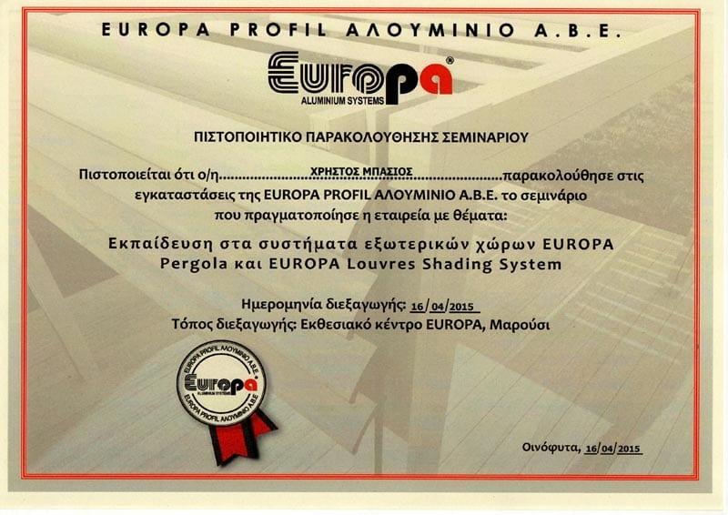 σεμινάριο europa
